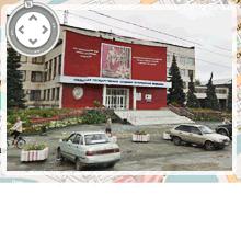 Авито троицк челябинская область подать объявление как создать графическое объявление яндекс